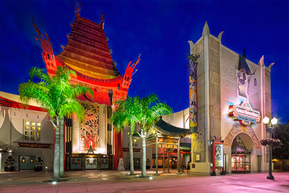 A photo of the entrance to The Great Movie Ride<sup>&#174;</sup> Attraction.