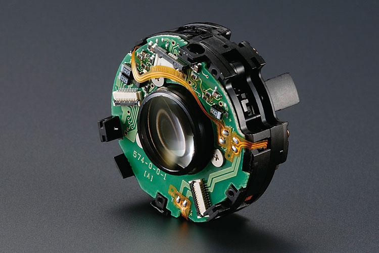 Photo of a NIKKOR VR Lens unit