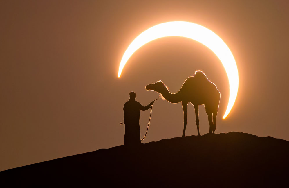 Annular Solar Eclipse in the Desert from Nikon